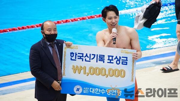 한국신기록의 산실 김천실내수영장(사진2).jpg