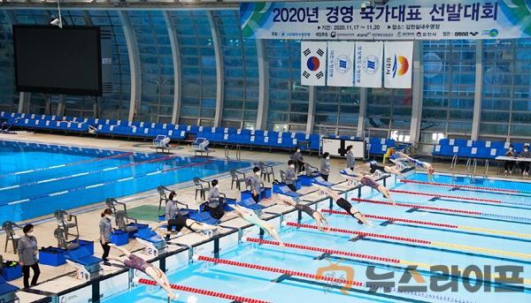 한국신기록의 산실 김천실내수영장(사진1).jpg