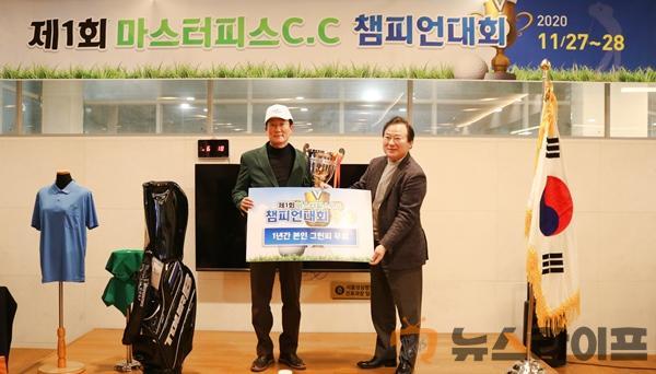 마스터피스 cc 클럽대회 보도자료(우승자 사진).JPG