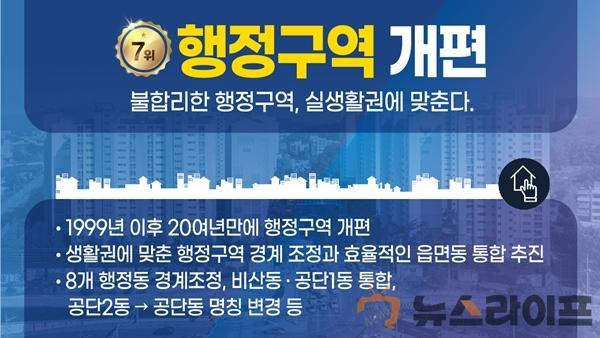카드뉴스_최종-08.jpg