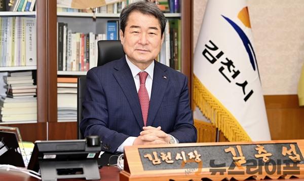김천시 어린이날 언택트 축하메시지 전달(사진1).JPG