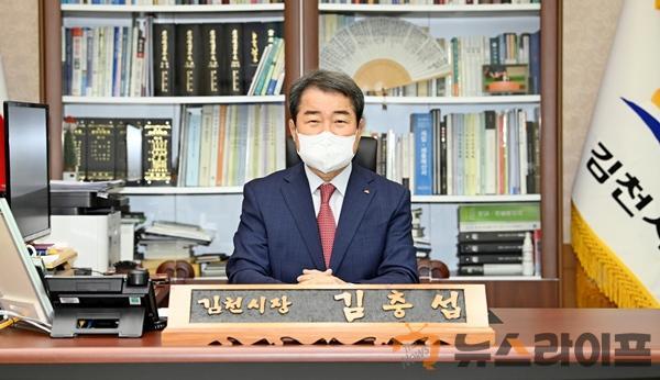 김천시 어린이날 언택트 축하메시지 전달(사진2).JPG