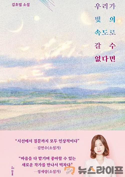 한국과학문학상 공모전.png